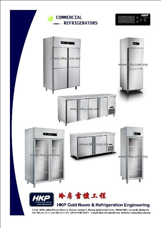 hkp-commercial-refrigerators-tsd